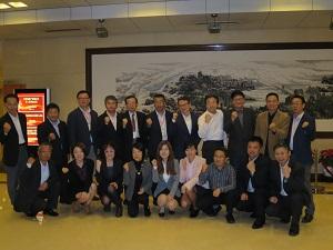 ISO発行を受けて経済産業省局長・審議官との意見交換会開催(2007年10月)