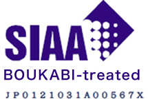 SIAA BOUKABI-treated